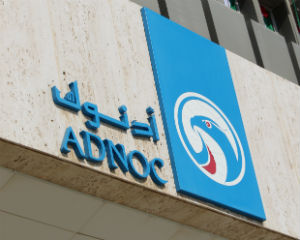 ADNOC plans $25 billion offshore spend